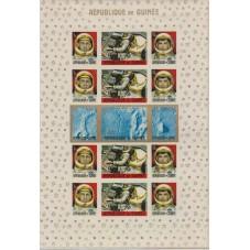 1965 REPUBLIQUE DE GUINEE...