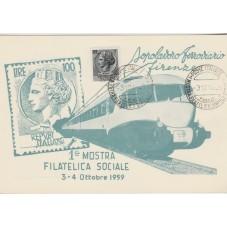 1959 REPUBBLICA ITALIANA...