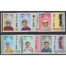1969 AJMAN SERIE PILOTI E...