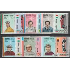 1969 MANAMA SERIE PILOTI E...