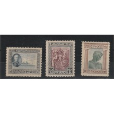1933 GRECIA GREECE SOGGETTI...