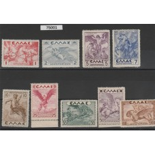 1935 GRECIA GREECE SOGGETTI...
