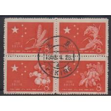 1959 CINA CHINA PRODUZIONE...