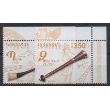 2014 ARMENIA EUROPA CEPT -...