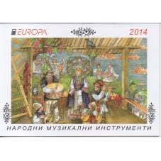 2014 BULGARIA EUROPA CEPT -...