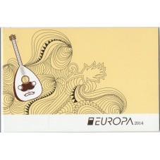 2014 CIPRO EUROPA CEPT -...