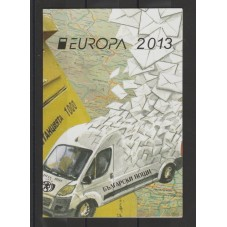 2013 BULGARIA EUROPA CEPT...