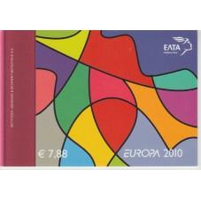 2010 GRECIA EUROPA CEPT -...