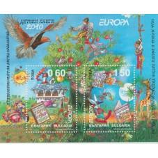 2010 BULGARIA EUROPA CEPT -...