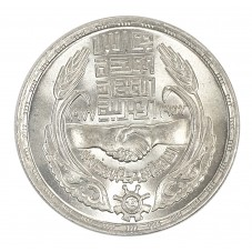 1977 EGITTO EGYPT POUND 20...