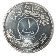 1972 IRAQ 1 DINAR 25 ANNIV....