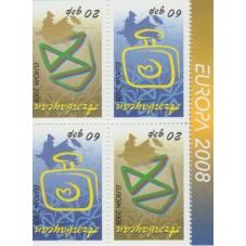 2008 AZERBAIGIAN EUROPA...