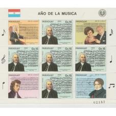PARAGUAY 1985 ANNO DELLA...