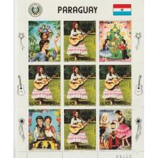 PARAGUAY 1984 - NATALE - 1...