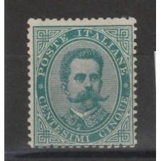 1879 REGNO ITALIA 5c VERDE...
