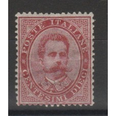 1879 REGNO ITALIA EFFIGIE...