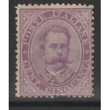 1879 REGNO 50 c  VIOLETTO...