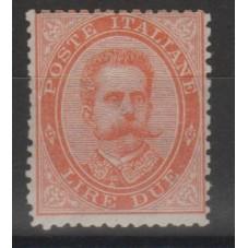 1879 REGNO EFFIGIE UMBERTO...