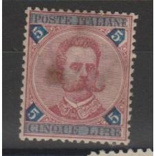1891 REGNO D'ITALIA - 5 L....