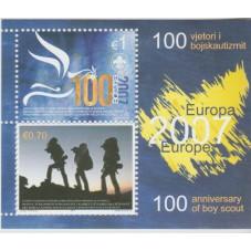 2007 UNMIK  EUROPA CEPT -...