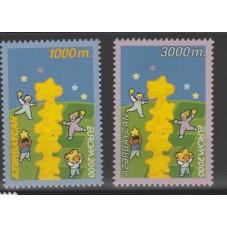 2000 AZERBAIGIAN EUROPA...