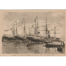 CARTOLINA 1887 LE QUATTRO...