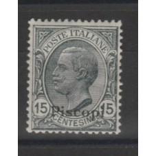 1917  ISOLE EGEO PISCOPI...