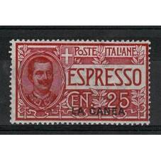 1906 UFFICI POSTALI ESTERO...