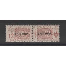 1917-24 ERITREA PACCHI...