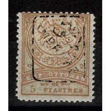 1891 TURCHIA 5 Pi. BISTRO...