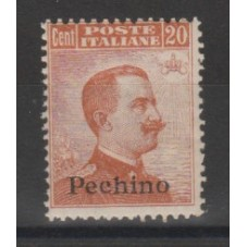 1918 CINA  PECHINO  20 C....