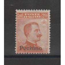 1918 CINA  PECHINO  20 C...