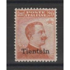 1918 CINA  TIENTSIN  20 C...