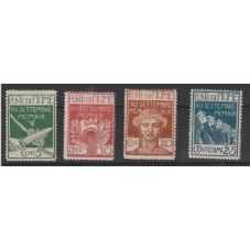 1920 FIUME LEGIONARI 4 VAL...