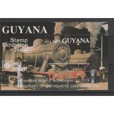 GUYANA 1991  TEMATICA...