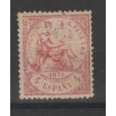 1874 SPAGNA ESPANA...