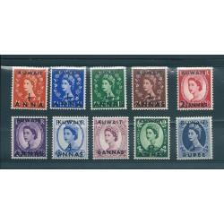 KUWAIT 1952-54 DEFINITIVA...