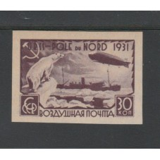 1931 RUSSIA URSS  30 K VOLO...