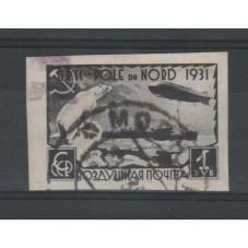 1931 RUSSIA URSS  1 r. VOLO...