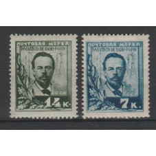 1925  RUSSIA URSS POPOV...