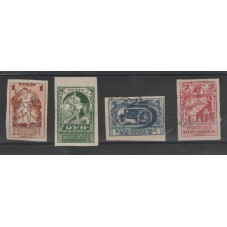 1923 RUSSIA EXPO AGRICOLA 4...