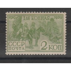 1930 RUSSIA URSS  2 K...