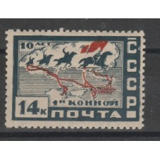 1930 RUSSIA URSS  14 K...