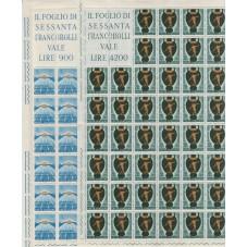 1963 REPUBBLICA ITALIANA...
