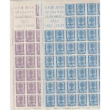 1962 REPUBBLICA ITALIANA...