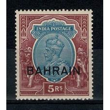 BAHRAIN 1933  - 5 RUPIE...