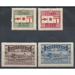 1921 GIAPPONE JAPAN  50...