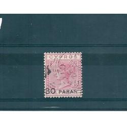 1882 CIPRO 30 PARA ROSA...