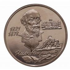 1996 RUSSIA 2 RUBLI...