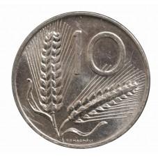 1971 REPUBBLICA ITALIANA...
